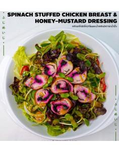 SPINACH STUFFED CHICKEN BREAST &HONEY-MUSTARD DRESSING